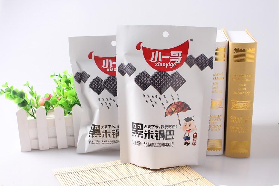黑米锅巴——烧烤味120g
