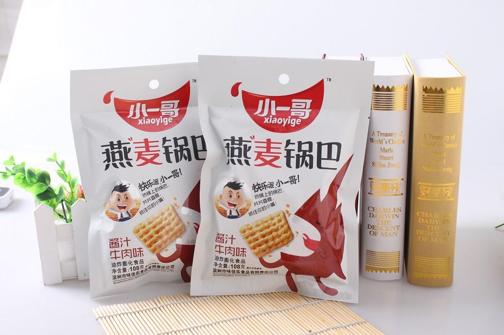 燕麦锅巴——酱汁牛肉味108g