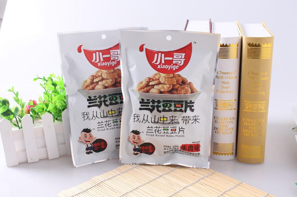 油炸系列——兰花豆豆片 牛肉味70g