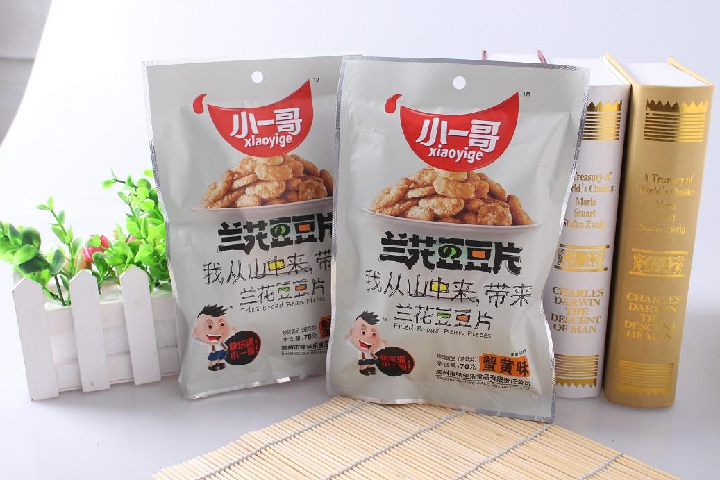 油炸系列——兰花豆豆片 蟹黄味70g