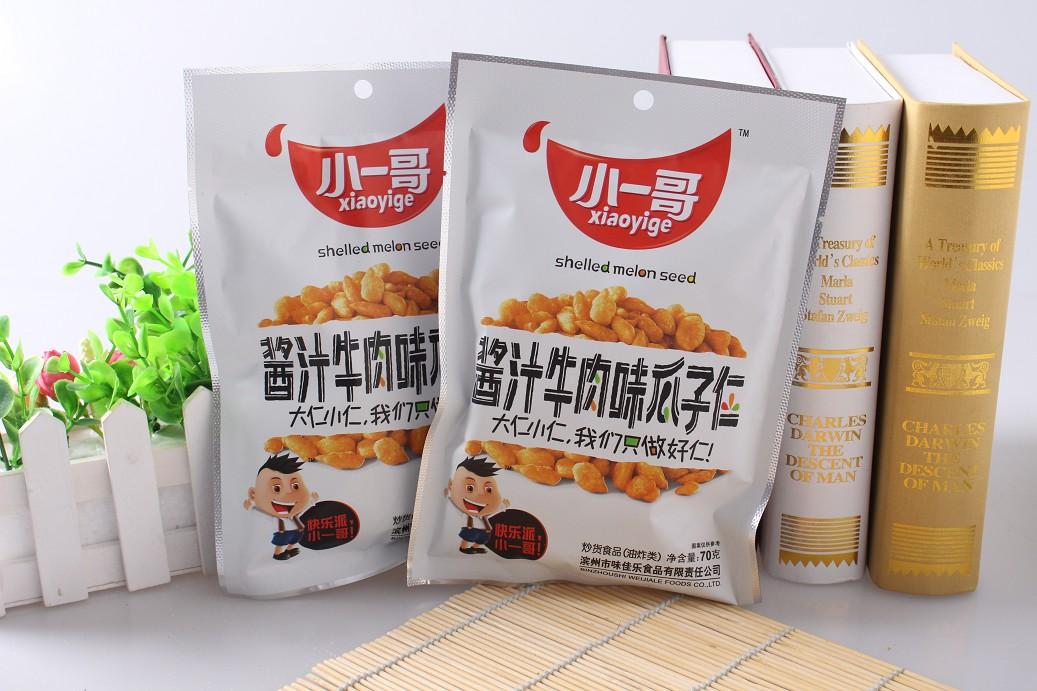 瓜子仁——酱汁牛肉味70g