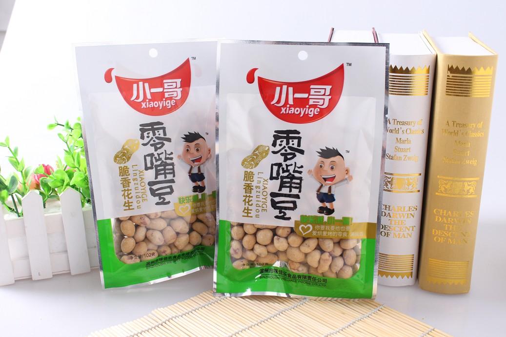 花生制品——零嘴豆 102g