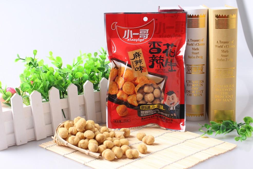 香辣花生——麻辣味120g