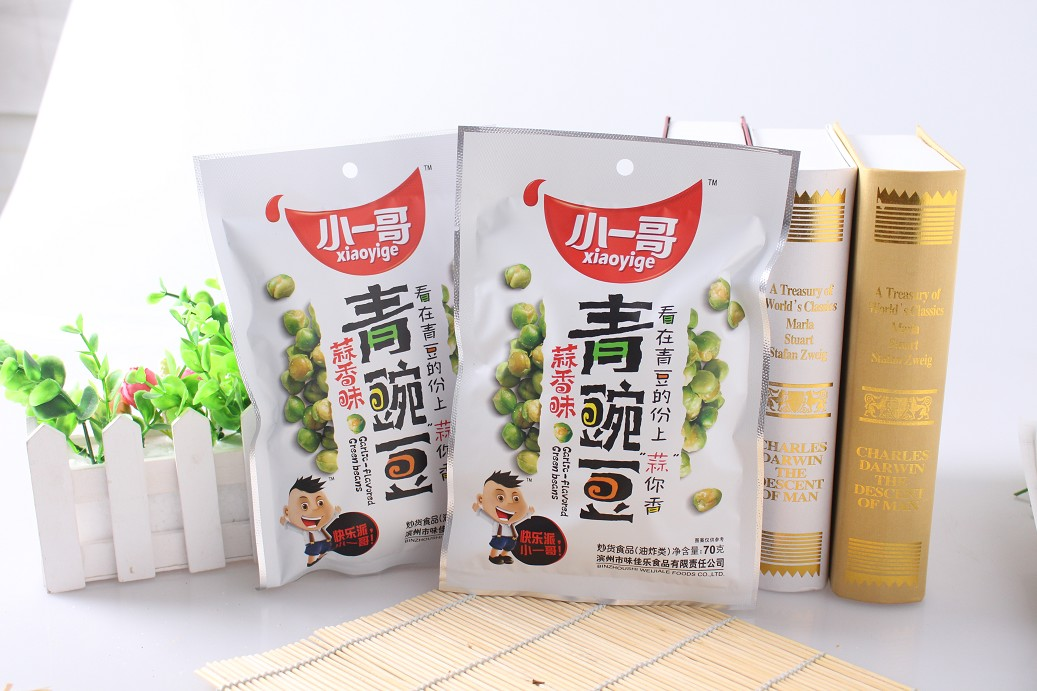 油炸系列——青豌豆 70g