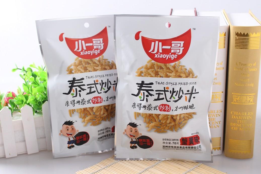 油炸系列——泰式炒米 70g