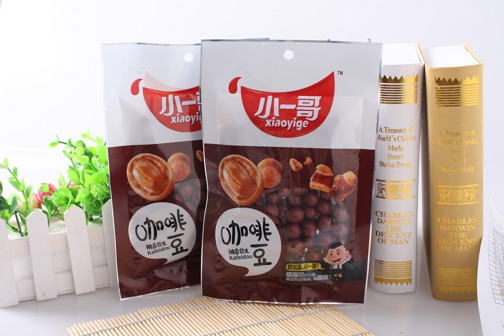 烘烤系列——咖啡豆 102g