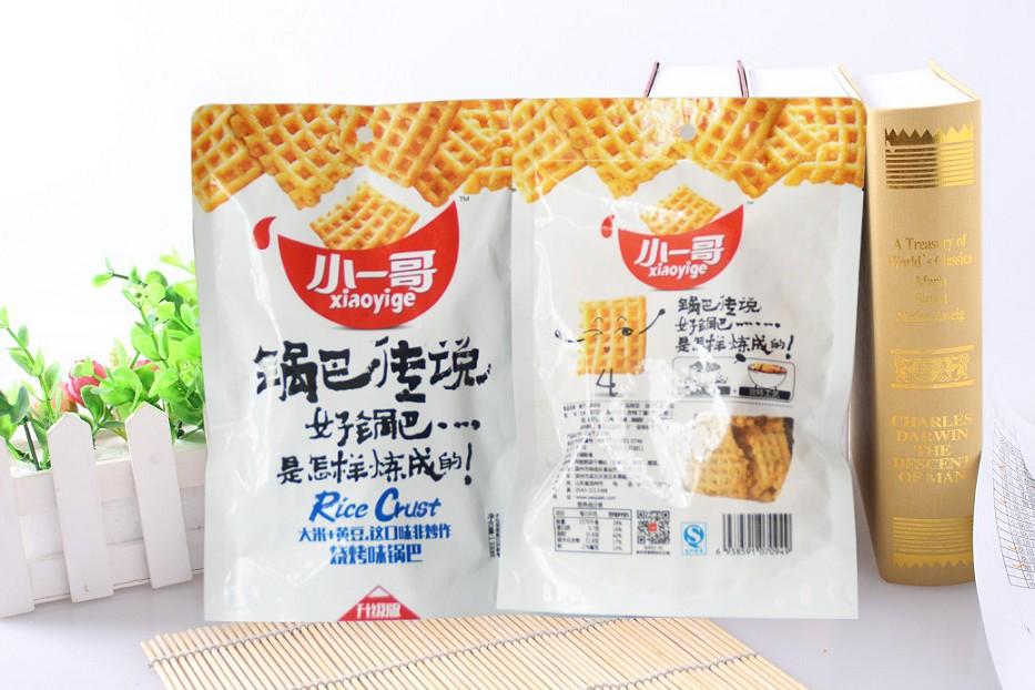 锅巴传说——烧烤味锅巴138g(升级版)
