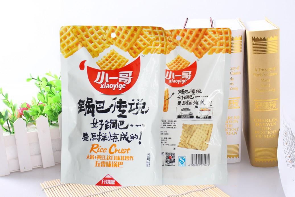 锅巴传说——五香味味锅巴138g(升级版)